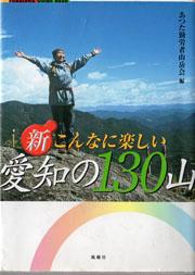 130book